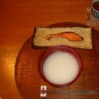 内視鏡検査の為の食事