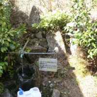 大朝鳴滝温泉と名水
