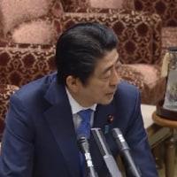 【森友疑惑】本日の小ネタ2 安倍昭恵さんの携帯が水没していたことが判明!