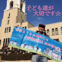 静岡市・子ども被災者支援法を考える会の活動を応援しています