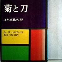 読書クラブ 第2回 例会