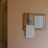 6/27 杉原歯科 モーツァルト/レクイエム