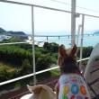 角島プチ旅行