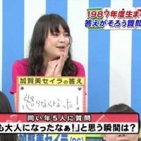 愛と憎しみの吉田栄作が加賀美セイラと密会