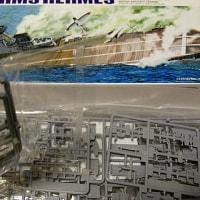 アオシマ「ハーミーズ」建造開始