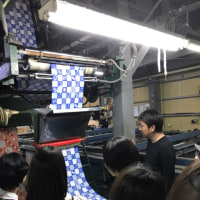 堺の歴史と伝統産業を訪ねて(学外研修)