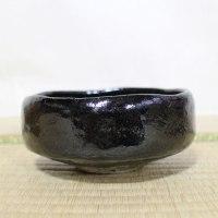楽焼 黒平茶碗