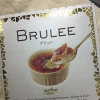 BRULEE♪