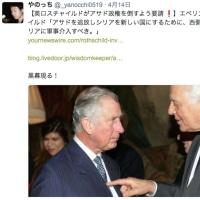 アメリカで10年前に起こったことが10年後に日本で起こる!【911テロのようなもの】