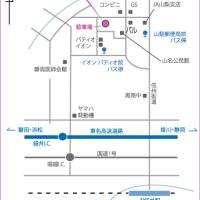【婚活パーティー in 月見の里学遊館】 開催のお知らせ