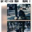 狛犬 No21-438 野田市   愛宕神社 ②