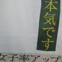 コラージュ川柳 100