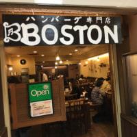 ボストン@天満橋