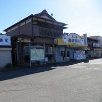 【山梨県・南都留郡西桂町】三つ峠駅とその周辺