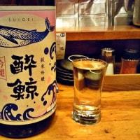 塚本日本酒&梅酒ふぇすた 2軒目(小鍋や 拓 @塚本)