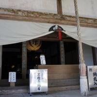 "(続)四国霊場 ""逆打ち""、 「20番札所・鶴林寺~15番・国分寺」へ!"