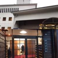 第10期 関西漢法苞徳之会 11月合宿報告