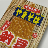 「ペヤング+納豆」を食べました