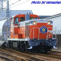 KE65 HM付き白ホキ編