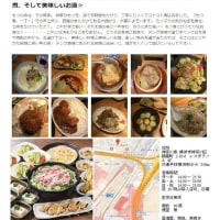 中華街から横浜に移動し、2次会「テング酒場」で時間調整酒。