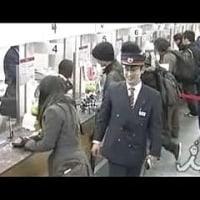 九州新幹線 一番列車は15秒で完売