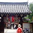 京都散策・義経ゆかりの地