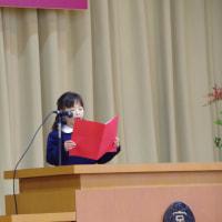 「宮内地区七草祝と始業式」の巻