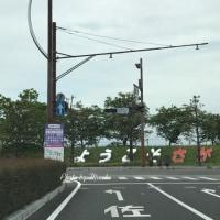 成田からSpringJapan(春秋航空)で行く♪レンタカーで周遊する佐賀県女子ひとり旅☆目次&ダイジェスト