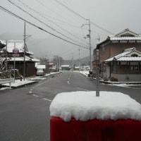 02/21 積雪6cm 08:20頃