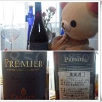 『さよなら歌舞伎町』 with Carmen Reserva Premier Pinot Noir