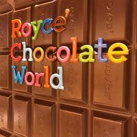 千歳空港の「ロイズチョコレート工場」