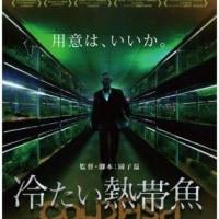 映画 『魔法少女まどか☆マギカ 前編 始まりの物語・後編 永遠の物語』