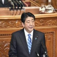 日米経済「新政権と議論」=TPPは説得継続―安倍首相・参院代表質問