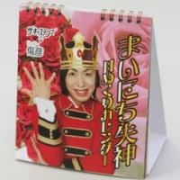 「ONLINE SHOPぐんラボ!」オープン☆