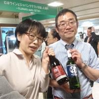 世界を旅するワイン展へ