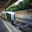 東武鉄道  新型特急500系「リバティ」