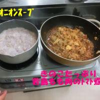 玉ネギ大改造Recipe...(@▽@;)