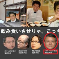 「5年前から暗殺計画」韓国政府も金正男氏と確認(17/02/15)