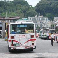 路線バス運転中ポケモンGO 運輸局が厳重注意/京都