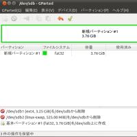 Ubuntu10.10��USB�˥��ȡ��뤹�롪�¹���