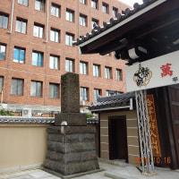 四国 お遍路に行って来ました。ただし高野山東京別院