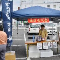 七宝焼のふるさとから伝統の川祭り蟹江須成祭のルーツを辿る-3