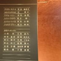 2017/4/29 29thオペラ座の怪人in横浜感想
