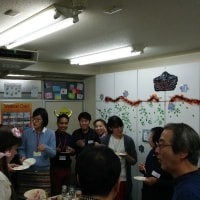 Halloween Party at Taito English Cafe