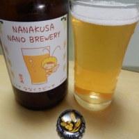東和で見つけた美味しいビール