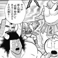 第198話 零の力!の巻