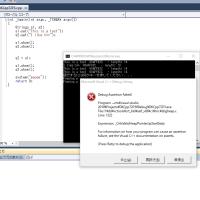 C++インスタンスのコピーの問題点。