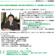 住み慣れた地域で生き生きと活躍するためのヒント 小川恵子先生