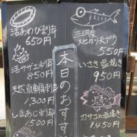 6月16日の黒板…日直かみさん