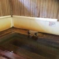鳴子温泉 農民の家  NO463